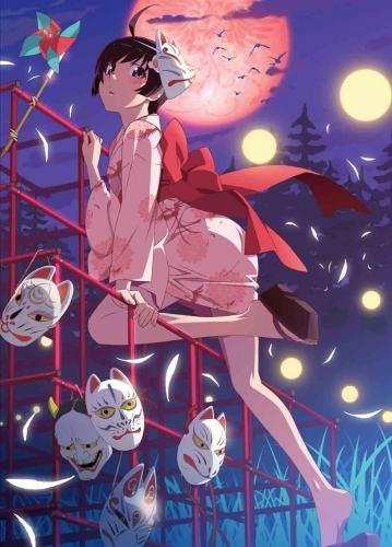 〈物語〉シリーズ|阿良々木月火