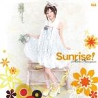 【主題歌】Win版 白銀のカルと蒼空の女王 ED「Sunrise!」/長谷川明子