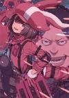 【小説】ソードアート・オンライン オルタナティブ ガンゲイル・オンラインVIII ―フォース・スクワッド・ジャム<中>―
