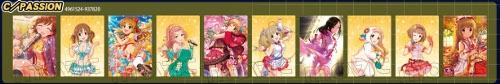 アイドルマスター シンデレラガールズ クリアファイルコレクション/C:PASSION