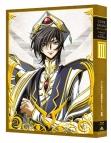 【Blu-ray】劇場版 コードギアス 反逆のルルーシュIII 皇道 特装限定版