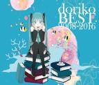 【アルバム】doriko feat. 初音ミク/doriko BEST 2008-2016 初回限定盤