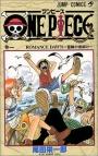 【コミック】ONE PIECE-ワンピース- 1~89巻セット