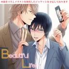 【ドラマCD】Beautiful Life!+ アニメイト限定盤