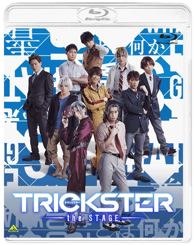 【Blu-ray】舞台 TRICKSTER~the STAGE~