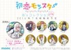 【グッズ-バッチ】初恋モンスター 缶'sコレクション