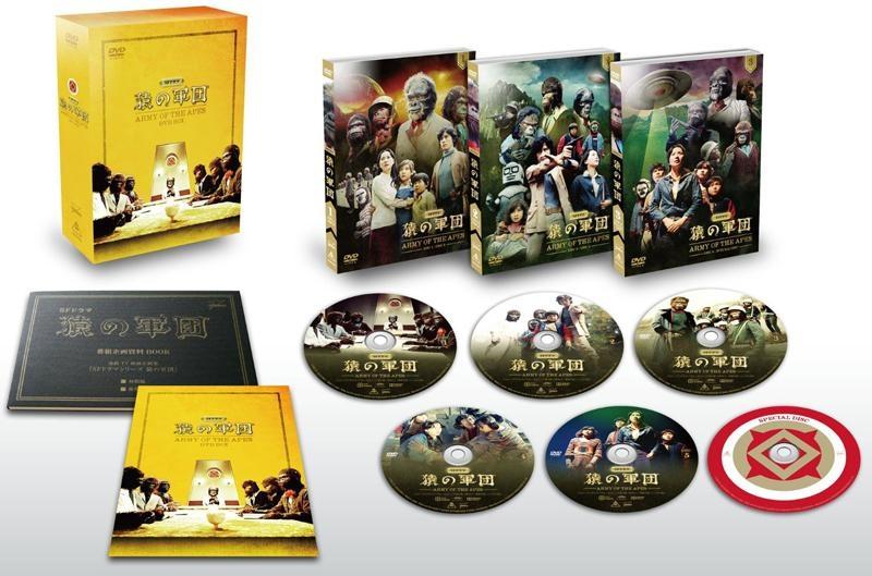 900【DVD】TV SFドラマ 猿の軍団 DVD-BOX