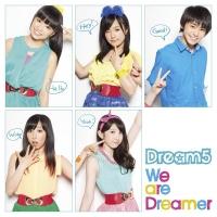 900【主題歌】TV ダンボール戦機 ウォーズ ED「神様 ヤーヤーヤー」収録シングル/Dream5 通常盤