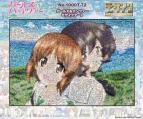 【グッズ-ジグソーパズル】ガールズ&パンツァー モザイクアート ジグソーパズル(1000ピース)