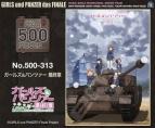 【グッズ-ジグソーパズル】ガールズ&パンツァー 最終章 ジグソーパズル(500ピース)