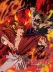 【Blu-ray】OVA るろうに剣心 -明治剣客浪漫譚- 新京都編 特別版