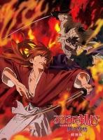 900【Blu-ray】OVA るろうに剣心 -明治剣客浪漫譚- 新京都編 特別版