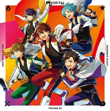 【キャラクターソング】あんさんぶるスターズ! ユニットソングCD 第3弾 Vol.01 流星隊