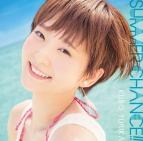 【マキシシングル】久保ユリカ/SUMMER CHANCE!! 初回限定盤