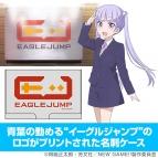 【グッズ-名刺ケース】NEW GAME!! イーグルジャンプ名刺ケース