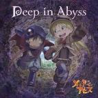 【主題歌】TV メイドインアビス OP「Deep in Abyss」/リコ(CV.富田美憂)、レグ(CV.伊瀬茉莉也)