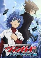 アニメイトオンラインショップ900【DVD】TV カードファイト! ヴァンガード アジアサーキット編 1