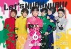 【DVD】&6alleinの6/6! Let's NURU NURU! アニメイト限定版