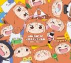 【アルバム】干物妹!うまるちゃん ベストアルバム ~UMARU THE BEST~