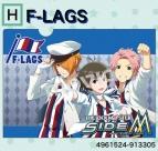 【グッズ-クリアファイル】アイドルマスター SideM クリアファイル/H:F-LAGS