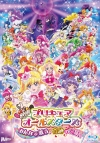【Blu-ray】映画 プリキュアオールスターズ みんなで歌う♪奇跡の魔法! 特装版