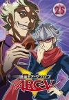 【DVD】TV 遊☆戯☆王ARC-V TURN-25