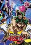 【DVD】TV 遊☆戯☆王ARC-V TURN-26