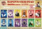 【グッズ-クリアファイル】新テニスの王子様 ミニクリアファイルコレクション