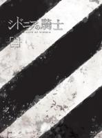 900【Blu-ray】TV シドニアの騎士 三 初回生産限定版
