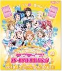 【グッズ-カードゲーム】ラブライブ! スクールアイドルコレクション Vol.04