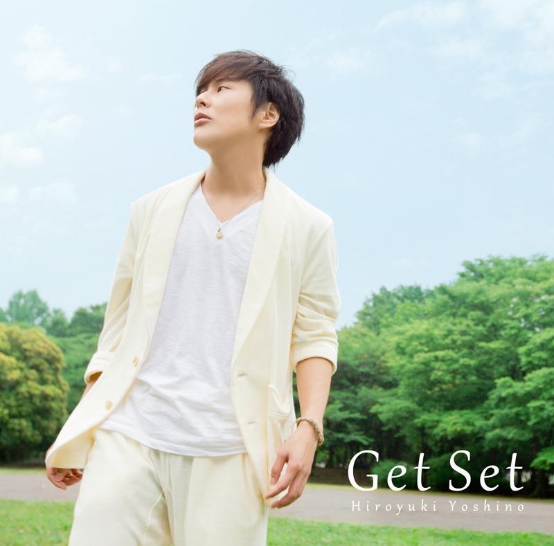 【アルバム】吉野裕行/Get Set 通常盤