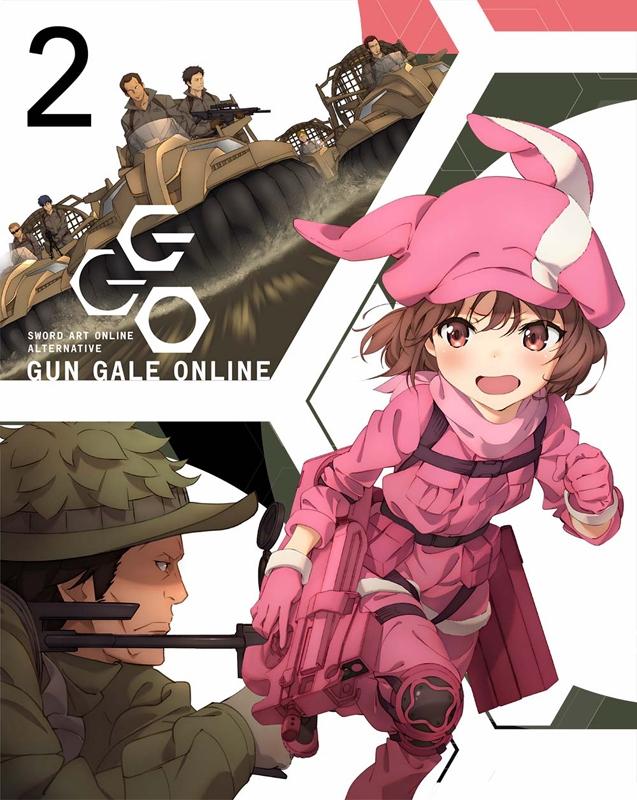 【DVD】TV ソードアート・オンライン オルタナティブ ガンゲイル・オンライン 2 完全生産限定版