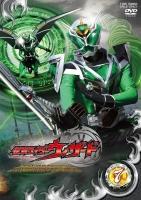 アニメイトオンラインショップ900【DVD】TV 仮面ライダーウィザード VOL.7