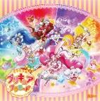 【主題歌】TV キラキラ☆プリキュアアラモード 主題歌「シュビドゥビ☆スイーツタイム」 通常盤