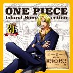 【キャラクターソング】TV ONE PIECE Island Song Collection バラティエ「バラティエにようこそ」/サンジ(CV.平田広明)