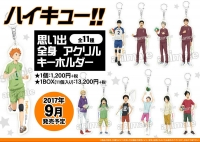 アニメイトオンラインショップ900【グッズ-キーホルダー】ハイキュー! 思い出 全身アクリルキーホルダー