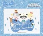 【グッズ-ジグソーパズル】ユーリ!!! on ICE × Sanrio characters ジグソーパズル(300ピース)