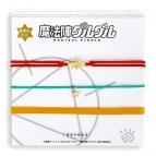 【グッズ-腕輪】魔法陣グルグル 静電気防止ブレスレット(キタキタおやじ)