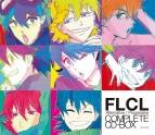 【アルバム】劇場版 フリクリ オルタナ/プログレ COMPLETE CD-BOX