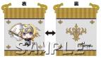 【グッズ-巾着袋】Fate/Apocrypha 巾着/ルーラー