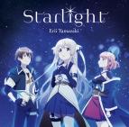 【主題歌】TV 七星のスバル ED「Starlight」/山崎エリイ 通常盤