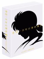 900【DVD】TV 金田一少年の事件簿R DVD BOX