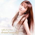 【アルバム】solfa feat.Ceui/brand new day