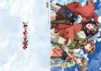 【グッズ-クリアファイル】甲鉄城のカバネリ クリアファイル/B:無名&鰍&侑那