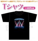 【グッズ-Tシャツ】アイドルマスター プラチナスターズ Tシャツ/男性用Lサイズ