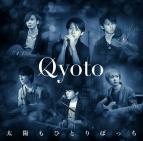 【主題歌】TV DIVE!! OP「太陽もひとりぼっち」/Qyoto 初回生産限定盤
