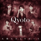 【主題歌】TV DIVE!! OP「太陽もひとりぼっち」/Qyoto 通常盤
