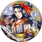 【グッズ-バッチ】刀剣乱舞-ONLINE- 和風缶バッジ 次郎太刀