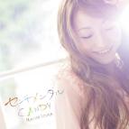 【アルバム】飯塚雅弓/センチメンタルCANDY