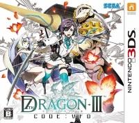 アニメイトオンラインショップ900【3DS】生産終了→セブンスドラゴンIII code: VFD